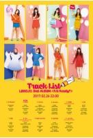 「LOVELYZ」、ニューアルバム発売日を26日に変更&トラックリスト公開の画像