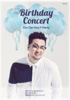 """「god」キム・テウ、誕生日記念コンサートを開催""""パーティー形式""""の画像"""