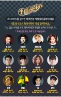 【公式】CHANYEOL(EXO)・MINO(WINNER)・サナ(TWICE)ら、「マスターキー」新ラインナップにの画像