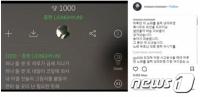 """""""トイレ盗撮""""歌手MoonMoon、故ジョンヒョン(SHINee)言及の過去の文章に再照明…「呆れた言葉」の画像"""