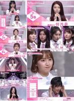 「PRODUCE 48」、3度目の順位発表式で韓国人5人・日本人7人がデビュー圏内にの画像