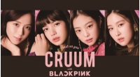 「BLACKPINK」、新カラコンブランド「CRUUM」のイメージモデルに決定!の画像