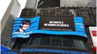 【トピック】「防弾少年団」V、世界中の芸能人で初のNY・タイムズスクエアABC Supersign広告板に登場の画像