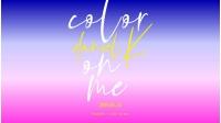 歌手カン・ダニエル、ソロデビューアルバムのタイトル公開の画像