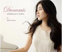 """キム・ゴンモ""""結婚""""、花嫁はピアニスト チャン・ジヨン…作曲家チャン・ウクジョの娘の画像"""