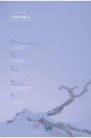 【公式】ユンナ、「防弾少年団」のRMと来月発売の新譜でコラボが実現の画像