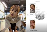 """「Weki Meki」チェ・ユジョン、""""一般人みたい""""ネットユーザーの外見指摘するメッセージに「関心に感謝」の画像"""