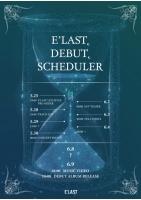 「PRODUCE X 101」出身ウォン・ヒョク&ウォンジュン所属グループ「E'LAST」、デビューアルバムスケジューラー公開の画像