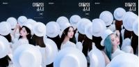 """""""シニカル、感覚的""""…「今月の少女(LOONA)」Olivia Hye×ジンソル×Go Wonのコンセプトフォトを公開の画像"""