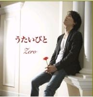 Zero 待望のニューアルバム『うたいびと』リリース決定!の画像