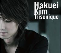 ピアニストのハクエイ・キム 韓国をはじめアジアデビューの画像