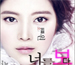 Sowonの画像