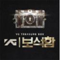 YG宝石箱の画像