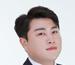 キム・ホジュンの画像