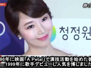 女優イ・ジョンヒョン、大学病院勤務の整形外科医と来月結婚への画像