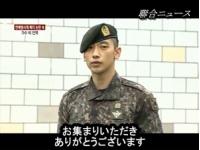 多くの報道陣・ファンが集まる中、歌手Rain(ピ)が軍除隊の画像