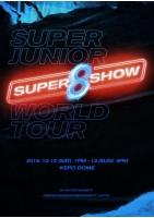 【公式】「SUPER JUNIOR」、10月「SUPER SHOW 8」ソウル開催への画像