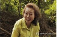 [韓流]ユン・ヨジョン 英国アカデミー賞の助演女優賞受賞の画像