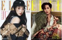 歌手IU&KAI(EXO)、「ELLE」11月号の表紙に登場の画像