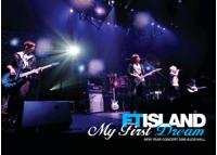 <FTIsland> 09新春初夢ライブを収めたDVD発売の画像