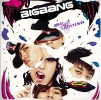 <BIG BANG>1stシングル 1000人に1人に直筆サイン入り!の画像