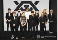 YGエンタ歌手総動員で日本公演…大麻吸引G-DRAGONの復帰は未定の画像