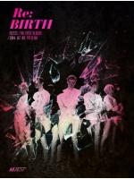 「NU'EST」10か月ぶりに韓国で待望のカムバックへの画像