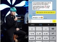 6年ぶりに音楽番組出演の「JYJ」ジュンス、俳優ソル・ギョングの激励メールを公開の画像