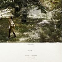 「2PM」ウヨン、11日に自作曲の新曲を日韓でリリースの画像