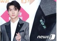 「EXO」・「Red Velvet」らSMエンタ所属歌手、胸元に黒いリボンと「R.I.P. JH」を付けて歌謡祭に登場の画像