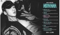 「VIXX」ラビ、ミックステープアルバムのトラックリスト公開の画像