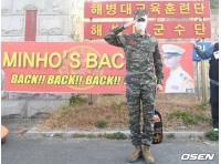 【フォト】「SHINee」ミンホ、15日に海兵隊を満期除隊の画像