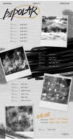 C9エンタの新人ボーイズグループ「EPEX」、6月8日デビュー確定の画像