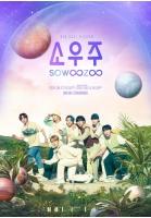[韓流]BTS 13~14日にオンラインファンミ=野外ステージで開催の画像