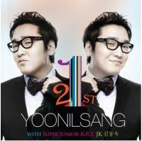 「K.R.Y」&JKキム・ドンウク参加、ユン・イルサンのシングル公開の画像