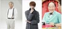 イ・スンジェ&「SJ」キム・ヒチョルら、tvN「花爺さん捜査隊」出演の画像