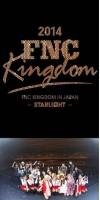 「FTISLAND」、「CNBLUE」、「AOA」など総出動!  FNC ファミリーコンサート12月開催!の画像