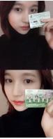 「TWICE」ミナ、日韓での「臓器提供意思表示カード」を公開の画像