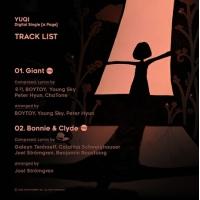 「(G)I-DLE」YUQI、初シングル「A page」作詞・作曲に参加の画像