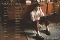 ヤン・ヨソプ(Highlight)、新アルバム「Chocolate Box」トラックリスト公開…ColdeやpH-1ら参加の画像