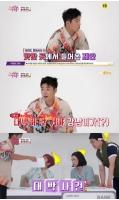 歌手KangNam、開運グッズの効果を明かす…「妻と私に好機が訪れた」の画像
