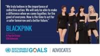 """【公式】「BLACKPINK」、国連の「SDGs」活動の広報大使に委嘱される…""""アジアのアーティストで初めて""""の画像"""