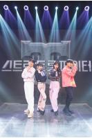 チェ・イェナ(元IZ*ONE)、トロット歌手イ・チャンウォンとダンスコラボ…「ポクスンア学堂」に出演の画像