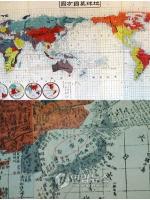 キム・ジャンフン 独島を韓国領と記した地図購入の画像
