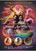 ベリーダンスイベントに韓国のトップダンサーが来る!の画像
