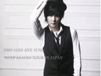 <SHINHWA>シン・ヘソン 8月に大阪・東京で単独ライブの画像