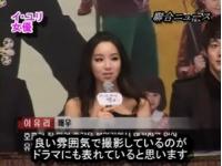 「JYJ」ユチョンの実弟ユファン出演ドラマ「きらきら光る」放送開始の画像