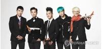 「BIGBANG」 チェジュ航空のイメージキャラにの画像