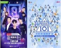 Mnet側、「プロデュース101」に酷似の中国オーディション番組による著作権侵害に遺憾の意の画像