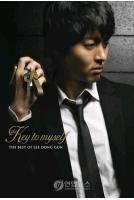 イ・ドンゴン 日本で来月ベストアルバムリリースの画像
